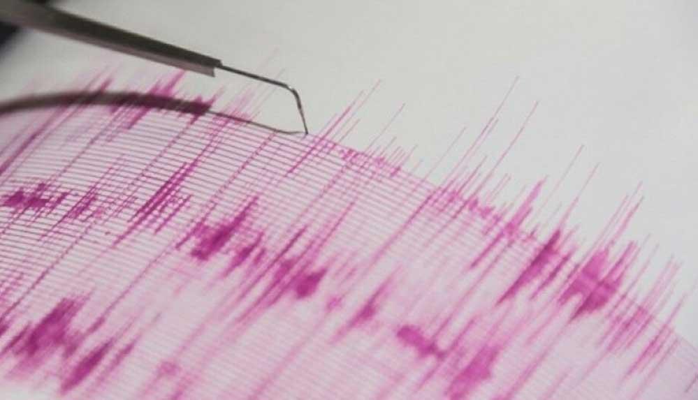 Ağrı'da 4.0 büyüklüğünde deprem