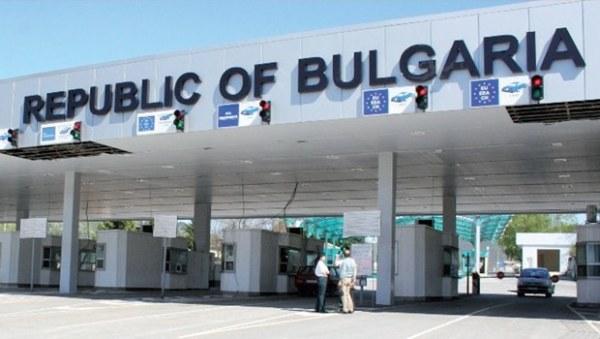Bulgaristan'a girişlerde PCR testi zorunluluğu getirildi