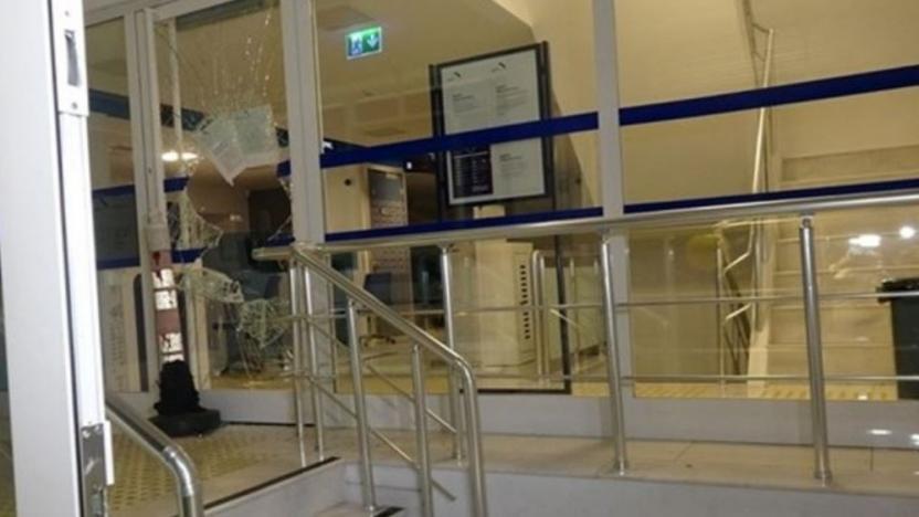 Bursa'da banka soygunu: 200 TL alarak kaçtılar