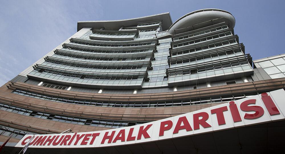 CHP 'yerelden genele iktidar yürüyüşü'nü başlattı