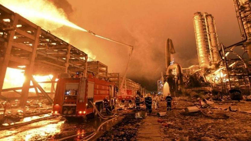 Çin'de kimyasal fabrikasında patlamada: En az 1 ölü, 4 yaralı