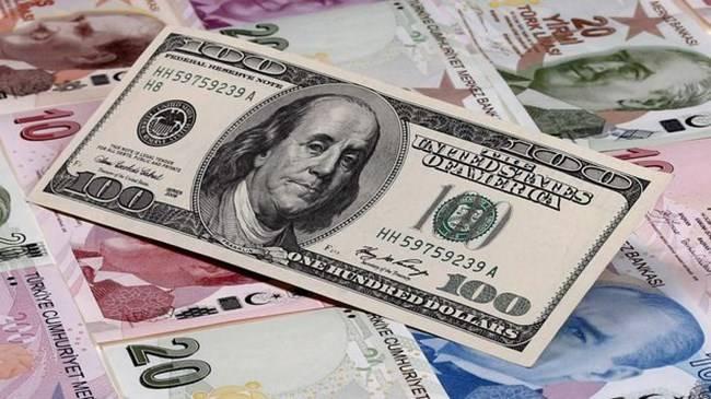 Dolar tüm zamanların en yüksek seviyesini gördü!