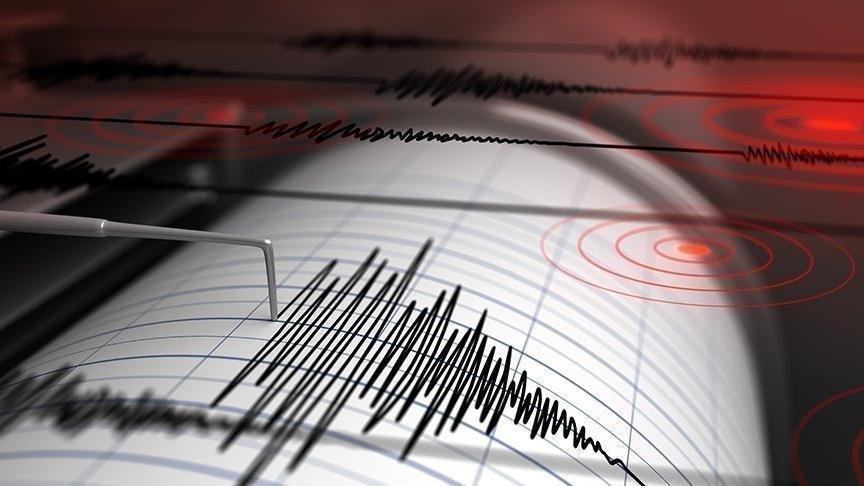 Elazığ'da deprem!