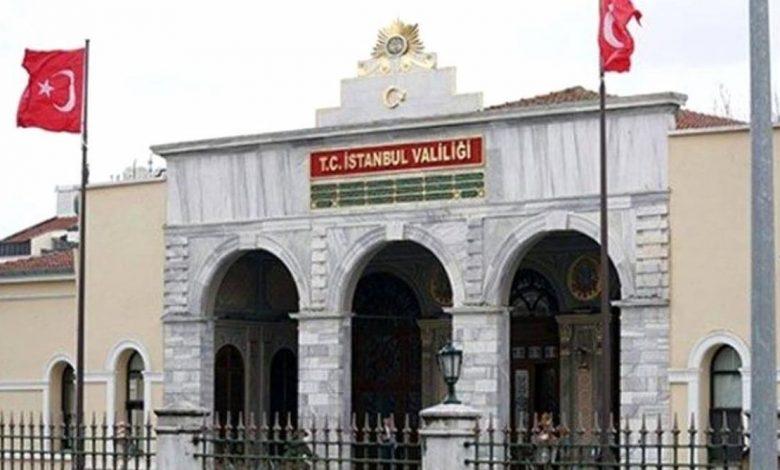 İstanbul Valisi: Ormana girişler 1 ay yasaklandı