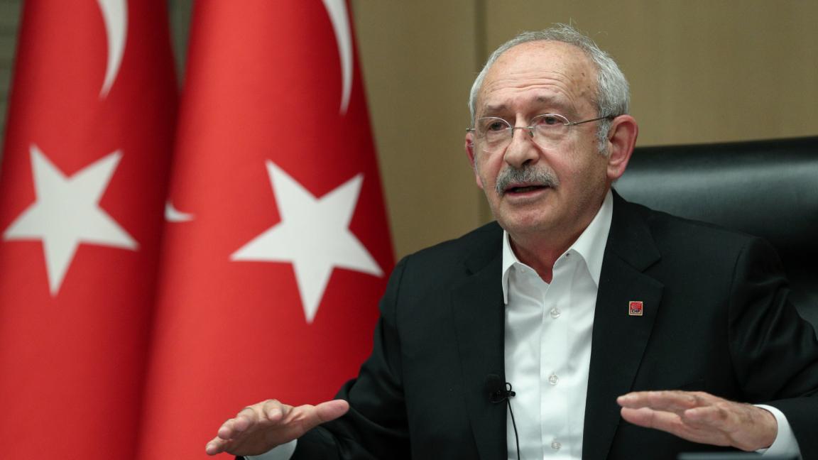 Kemal Kılıçdaroğlu, Cumhur İttifakı'nın üçüncü ortağını açıkladı
