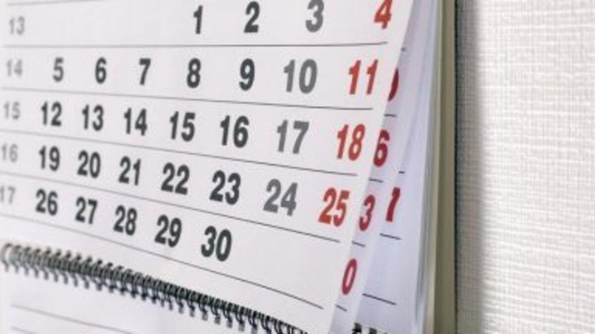 Kurban Bayramı tatili kaç gün olacak?