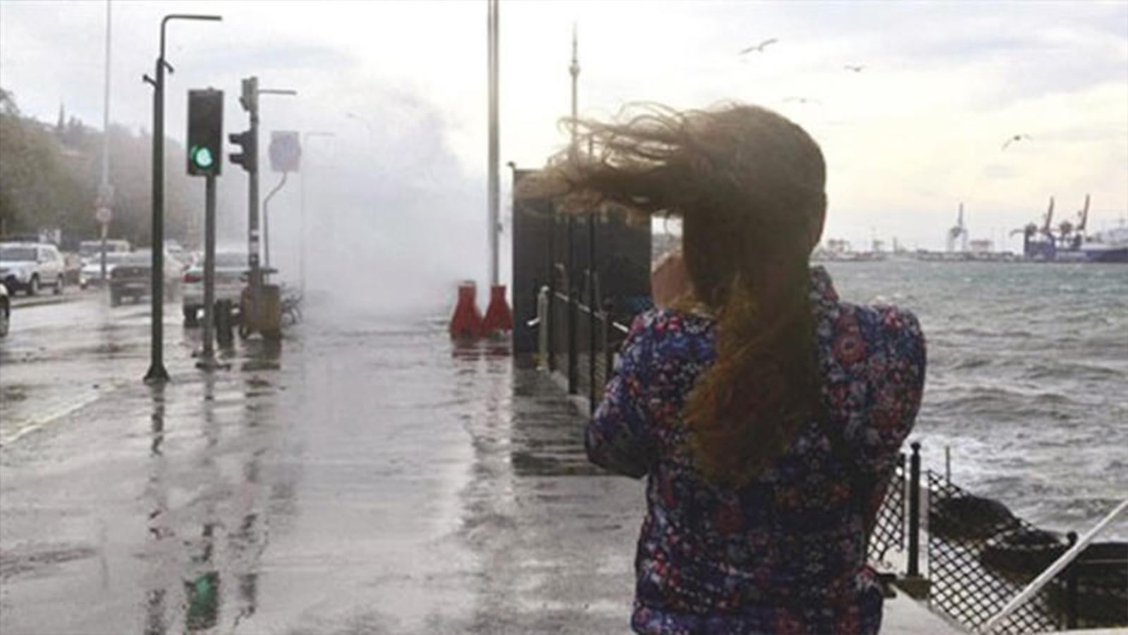 Marmara ve Ege bölgeleri için fırtına uyarısı