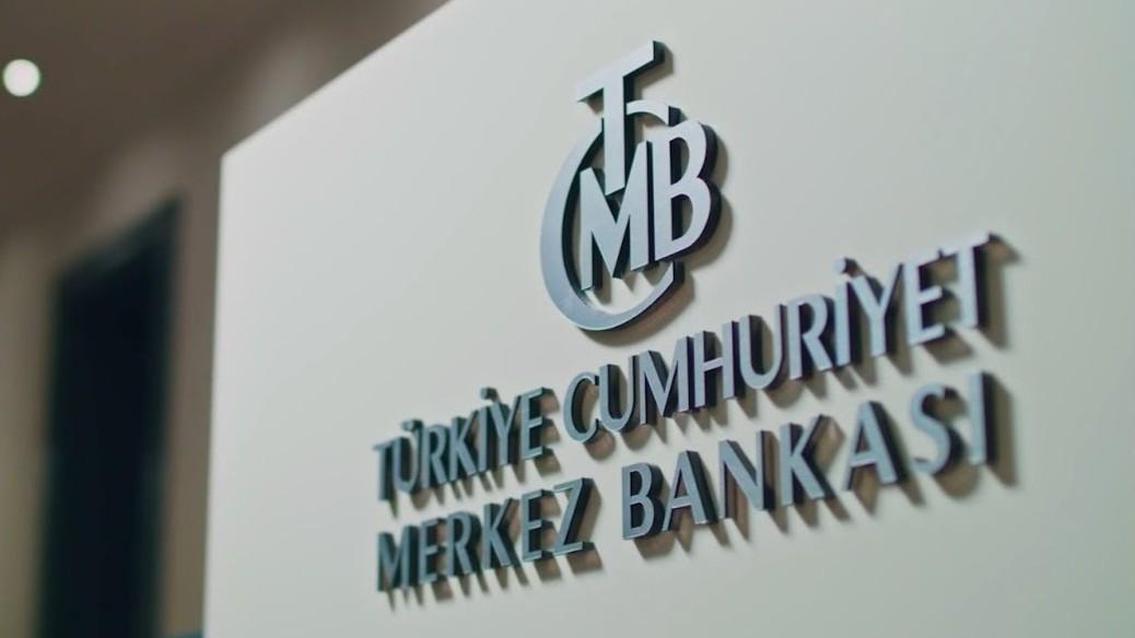 Merkez Bankası'nda iki başkan yardımcısı görevden alındı