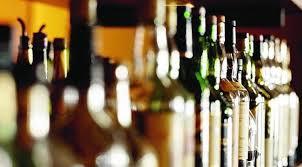 Sigara ve alkollü içki satış izin bedellerine zam yapıldı