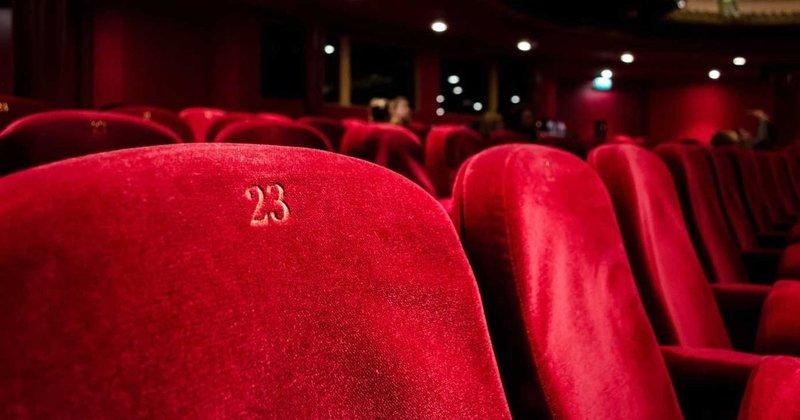 Sinemaların açılış tarihi uzatıldı