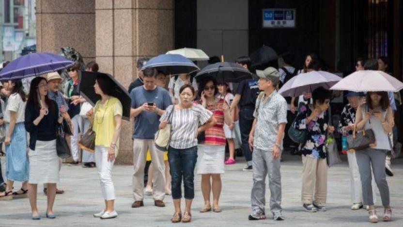 Tokyo'da yüksek sıcaklıklardan ölenlerin sayısı 79'a yükseldi