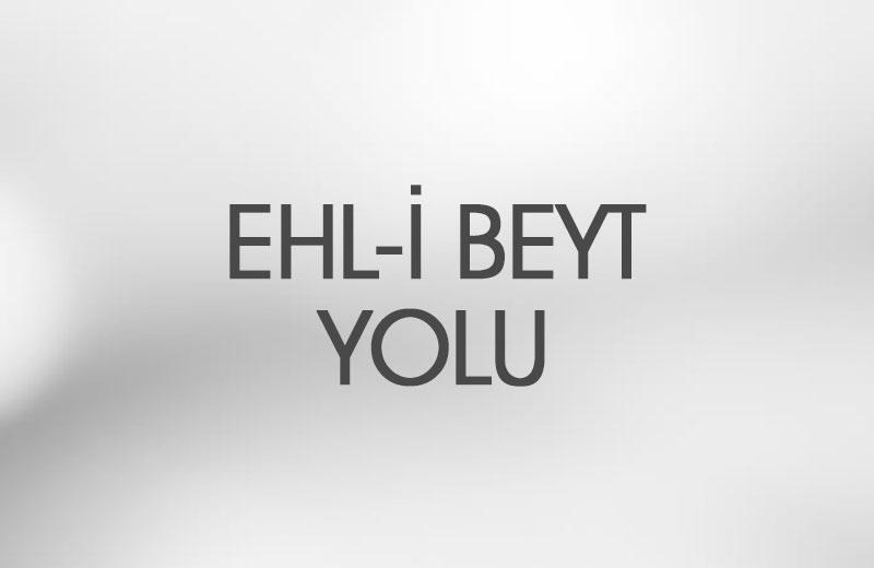 Ehl-i Beyt Yolu